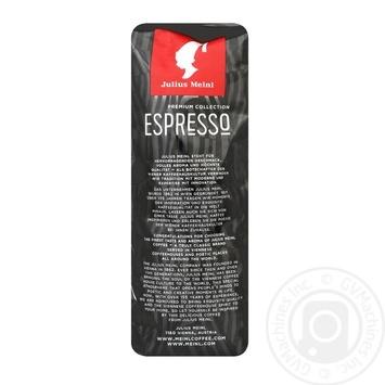 Coffee Julius meinl Espresso in grains 500g - buy, prices for MegaMarket - image 3