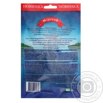 Тунец Морские сушеный соленый 36г - купить, цены на Фуршет - фото 2