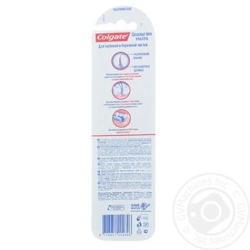 Зубна щітка Colgate Шовкові нитки Ультра м'яка в асортименті - купити, ціни на Ашан - фото 2