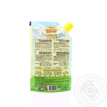 Shcherdro Homemade For Children Mayonnaise 67% 190g - buy, prices for Novus - image 3