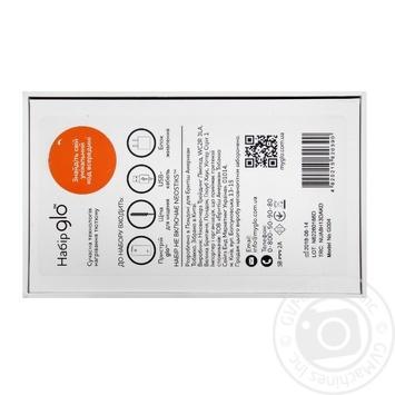 Glo Gray Set for Heating Tobacco - buy, prices for Furshet - image 2