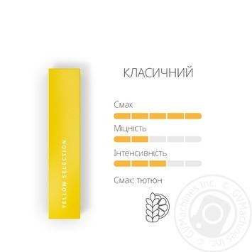 Heets Yellow Label Tobacco Sticks 0,008g*20pcs - buy, prices for EKO Market - photo 4