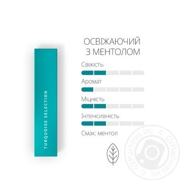 Стіки тютюновмісні Heets Turquoise Label 0,008г*20шт - купити, ціни на Восторг - фото 4