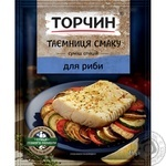 Torchin for fish spices 25g