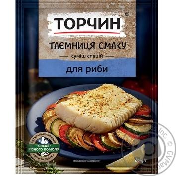 Приправа Торчин Смесь специй для рыбы 25г
