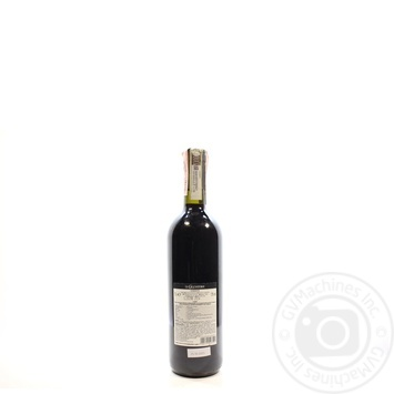 La Cacciatora Chianti Red Dry Wine 12% 0.75l - buy, prices for MegaMarket - image 2