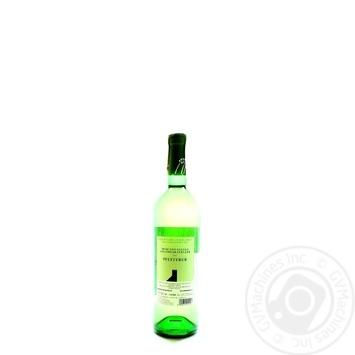 Colterenzio Pfefferer White Dry Wine 12.5% 0.75l - buy, prices for CityMarket - photo 2