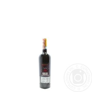 Allegrini Valpolicella Superiore Red Dry Wine 13.5% 0,75l - buy, prices for CityMarket - photo 2