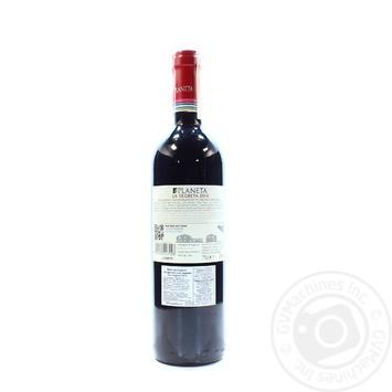 Planeta La Segreta Red Dry Wine 13% 0.75l - buy, prices for CityMarket - photo 2