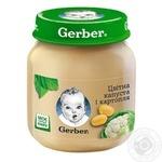 Пюре Гербер овощное цветная капуста и картофель без крахмала и соли для детей с 5 месяцев 130г