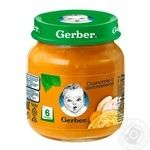 Gerber Spaghetti puree with chicken rubbed 125g