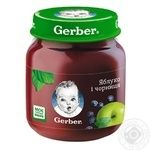 Fruit puree Gerber apple and blueberry for 5+ months babies 130g