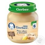 Gerber with cauliflower and rabbit puree 130g
