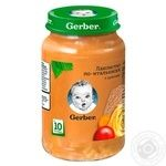 Gerber Italian with pieces for childrens from 10 months puree 190g