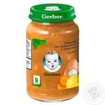Gerber with beef and carrot for children from 9 months puree 190g