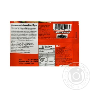 Tong Garden Party Snack 15g - buy, prices for Novus - image 2