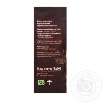 Сахар тросниковый Саркара продукт нерафинированный коричневый 1кг - купить, цены на Varus - фото 2