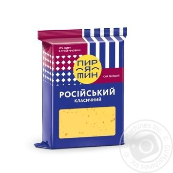 Сир Пирятинь Російський класичний 50% 160г - купити, ціни на ЕКО Маркет - фото 1