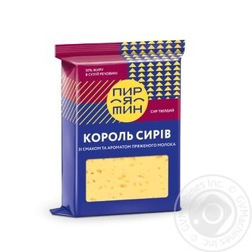 Сыр Пирятин Король сыров твердый со вкусом и ароматом топленого молока 50% 160г - купить, цены на Фуршет - фото 1