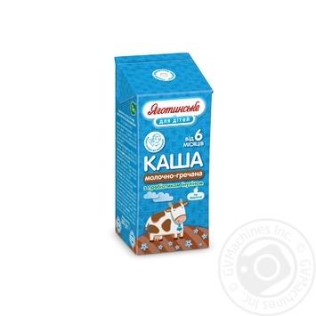 Каша Яготинське молочно-гречневая 200г - купить, цены на Фуршет - фото 1