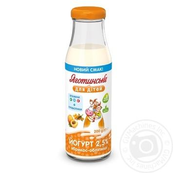 Йогурт 2.5% с наполнителем фруктовым Абрикос-облепиха для детей от 8 месяцев Яготинське для детей 200г - купить, цены на Фуршет - фото 1