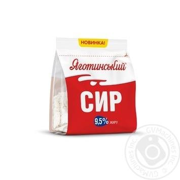 Сир кисломолочний Яготинський 9,5% 350г - купити, ціни на Фуршет - фото 1