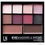 Набір тіней для повік і брів LN Professional Pro Palette №2