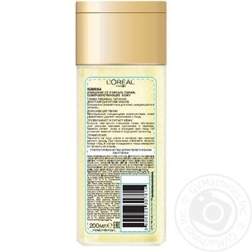 L'oreal Dermo For Face Tonic 200ml - buy, prices for Novus - image 2