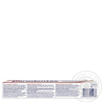 Parodontax Toothpaste careful bleaching 75g - buy, prices for Novus - image 2