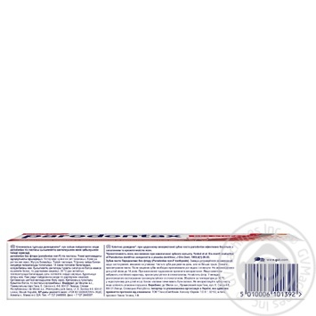 Toothpaste Paradontax 50ml - buy, prices for Novus - image 2