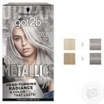 Got2b Metallics M71 Silver Metallic Hair Dye 142,5ml - buy, prices for Novus - image 2
