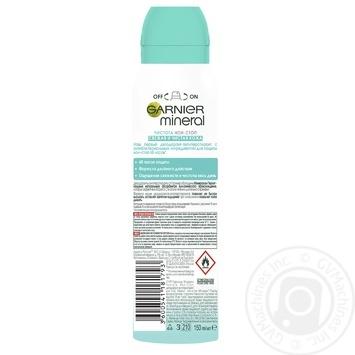 Дезодорант Garnier Mineral Чистота нон-стоп 150мл - купити, ціни на Novus - фото 2