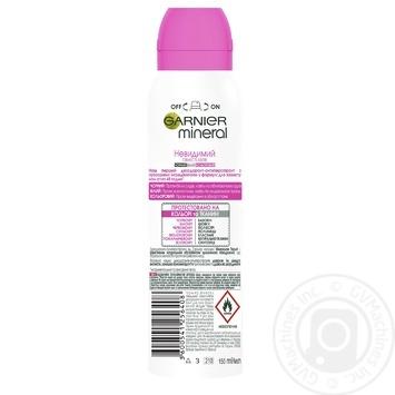 Дезодорант Garnier Mineral невидимий захист спрей 150мл - купити, ціни на Novus - фото 3