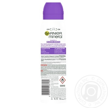 Дезодорант-спрей Garnier Весенняя свежесть женский 150мл - купить, цены на Novus - фото 2