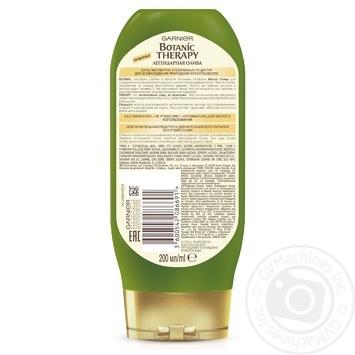 Бальзам-ополаскиватель Garnier Botanic Therapy Масло оливы 200мл - купить, цены на Novus - фото 2