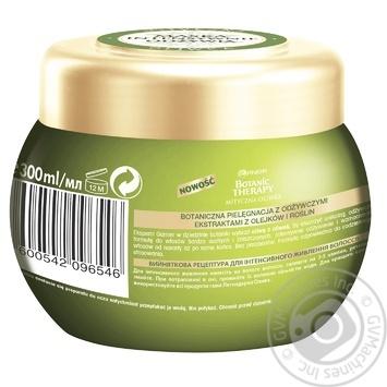 Маска Ganrier Botanic Therapy Олія Оливи для сухого та пошкодженого волосся 300мл - купити, ціни на Novus - фото 2