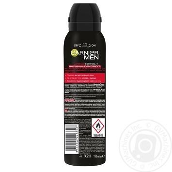 Дезодорант спрей Garnier Men Активний контроль 150мл - купити, ціни на Novus - фото 2