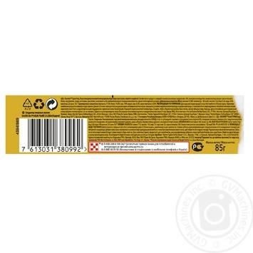 Корм GOURMET Gold Паштет С индейкой для взрослых кошек 85г - купить, цены на Novus - фото 3