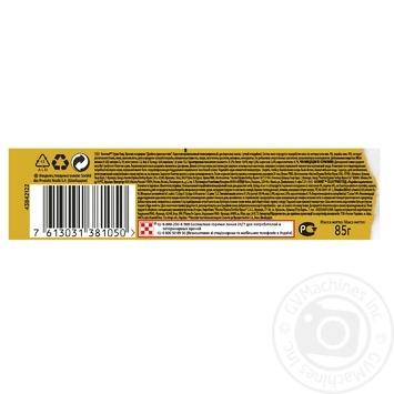 Корм GOURMET Gold Duo З качкою та індичкою для дорослих котів 85г - купити, ціни на МегаМаркет - фото 3