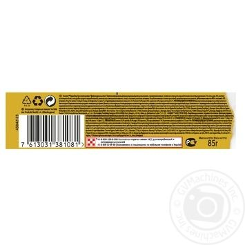 Gourmet Gold Duo Food with Rabbit and Liver for Adult Cats 85g - buy, prices for Novus - image 3