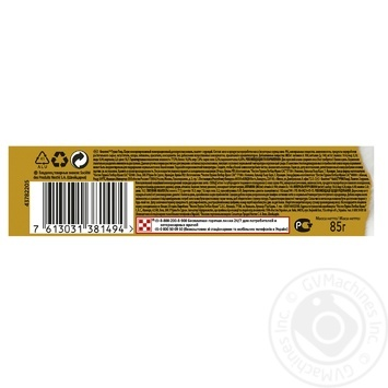 Gourmet for cats canned with chicken pate food 85g - buy, prices for Tavria V - image 2
