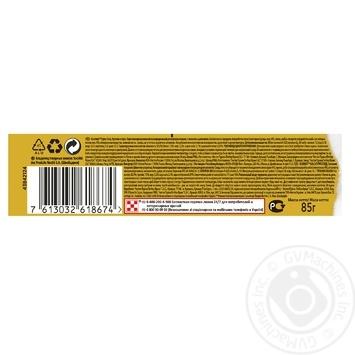 Корм GOURMET Gold С лососем и курицей в подливке для взрослых кошек 85г - купить, цены на Ашан - фото 3