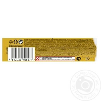 Корм GOURMET Gold С кроликом в паштете для взрослых кошек 85г - купить, цены на Varus - фото 3