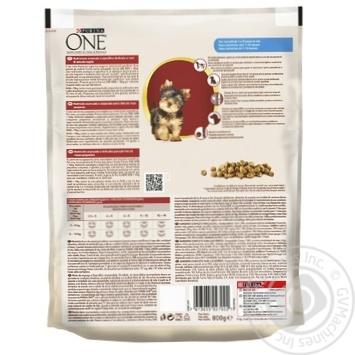 Корм сухой Purina ONE® MINI Junior с курицей и рисом для щенков мелких пород от 1 до 12 месяцев 800г - купить, цены на Novus - фото 2