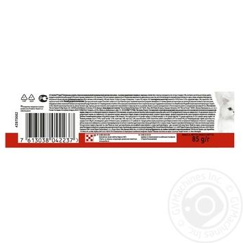 Gourmet Natural Recipes Cat Food Stewed Beef with Carrots 85g - buy, prices for Auchan - photo 2