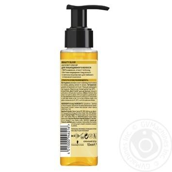 Syoss Beauty Elixir For Demaged Hair Oil 100ml - buy, prices for Novus - image 2