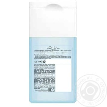 Loreal Dermo Expertise Trio Active For Makeup Remover - buy, prices for Novus - image 2