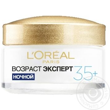 L'Oreal Dermo Expertise Trio Active Age Expert moisturizing anti-age care 35+ Night Cream - buy, prices for Novus - image 6