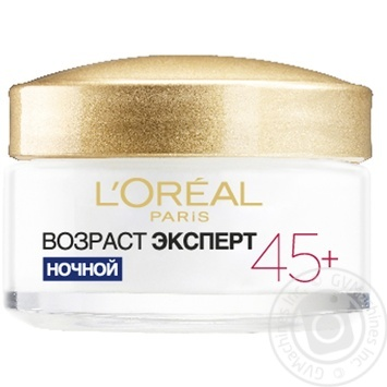 L'Oreal Dermo Expertise Trio Active Age Expert lifting anti-age care 45+  Night Cream - buy, prices for Novus - image 6