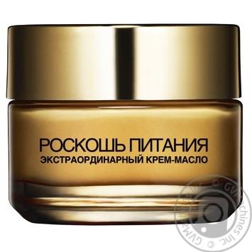 Крем-олія для обличчя L'oreal Paris Розкіш живлення 50мл - купити, ціни на Novus - фото 7